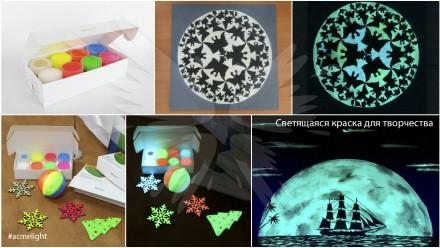 Светящаяся краска для творчества AcmeLight. Новинка!  Вы пользовались светящею. Кривой Рог, Днепропетровская область. фото 13