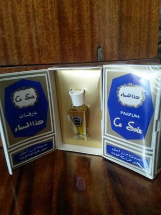 Шикарнейшие новые сирийские винтажные духи Ce Soir. Кременчуг. фото 1