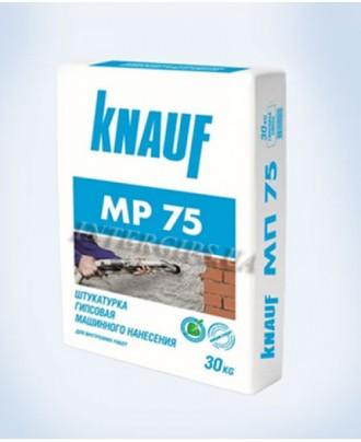 Штукатурка Knauf МП75. Київ. фото 1