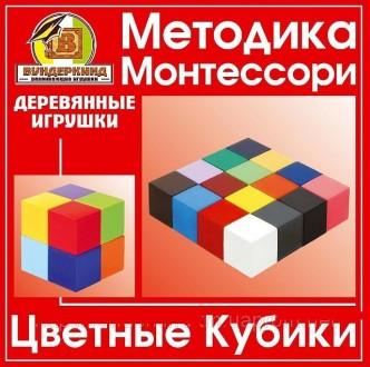 Методика Монтессори