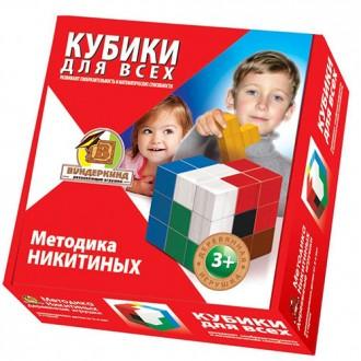 Развивающая Методика Никитиных для детей. Киев. фото 1