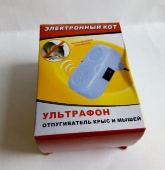 Прибор отпугиватель насекомых, грызунов, мышей крыс и прочих. Киев. фото 1