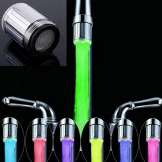Аэратор, экономия воды, с LED подсветкой.. Мироновка. фото 1