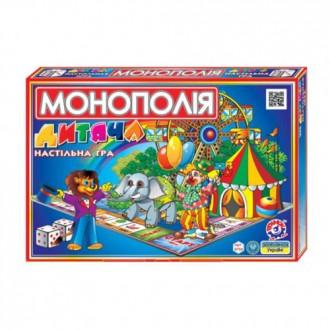 Игра Монополия, ТМ Технок. Киев. фото 1