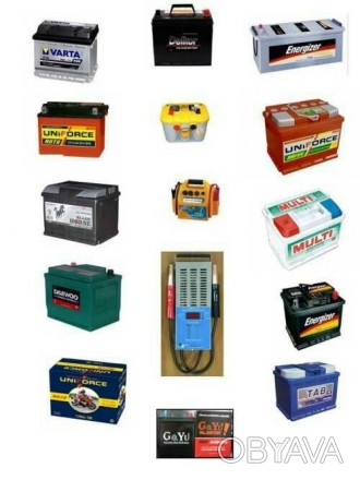 Аккумуляторы на все виды транспорта.Большой выбор АКБ: свинцово-кислотных на авт. Луганск, Луганская область. фото 1