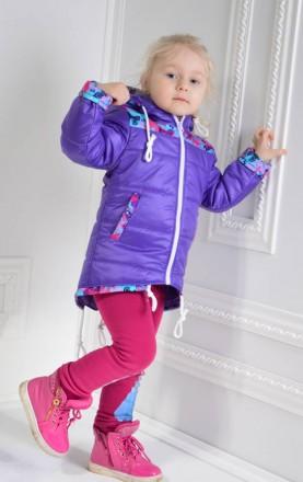 Куртки детские демисезонные для девочки/ мальчика от 98см до 140см. Сумы. фото 1