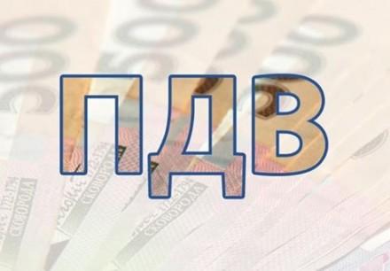 Продам фирму С НДС. Киев. фото 1