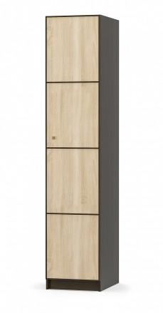 Пенал Фантазия. Мебель со склада по оптовым ценам. Киев. фото 1