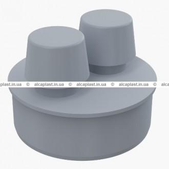 Вентиляционный клапан Ø110 APH110  Основные характеристики:  Материал - поли. Киев, Киевская область. фото 2