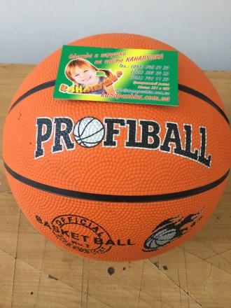 Футбольный, волейбрльный, баскетбольный мяч. Чернигов. фото 1