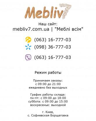 Заходите на наш сайт. У нас дешевле!!! http://mebliv7.com.ua  Размеры: - шир. Киев, Киевская область. фото 3