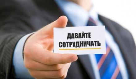 База клиентов. Киев. фото 1