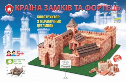 Конструктор з керамічних цеглинок (Замок Любарта). Киев. фото 1