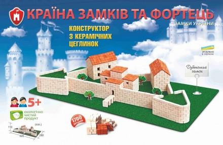 Конструктор з керамічних цеглинок (Замок у Дубно). Киев. фото 1