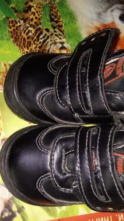 Туфлі. Устиновка. фото 1