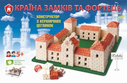 Конструктор з керамічних цеглинок (Замок у Жовкві). Киев. фото 1