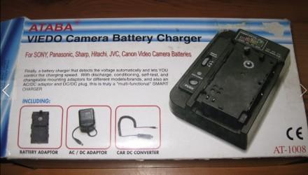 Зарядное устройство для аккумуляторов видеокамер ATABA AT-1008. Запорожье. фото 1