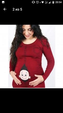 Футболка на беременных с рукавом. Чернигов. фото 1