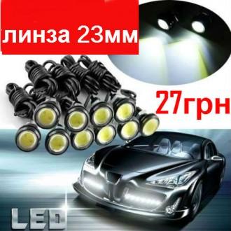 LED DRL ДХО линза 23 мм. дневные ходовые огни (Белые). Чернигов. фото 1