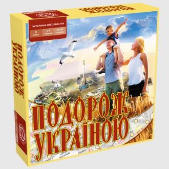 Путешествие по Украине. Чернигов. фото 1