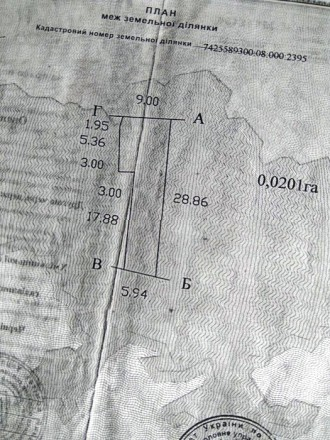 Дача в Равнополье. Чернигов. фото 1