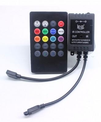 RGB контроллер для светодиодных лент c цветомузыкальными функциями. Южноукраинск. фото 1