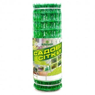 Сетка пластиковая садовая Клевер 50х50 мм 1х20 м зеленая. Винница. фото 1
