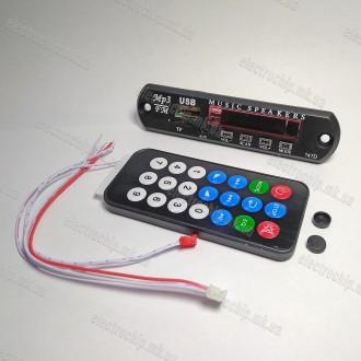 USB MP3 встраиваемый MP3 плеер с FM радио и AUX. Южноукраинск. фото 1