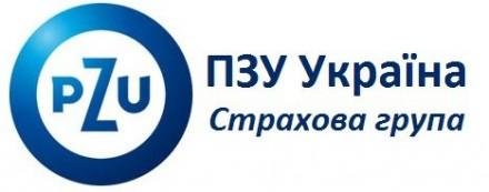 Страхование для выезда за границу в Кропивницком. Кропивницкий. фото 1