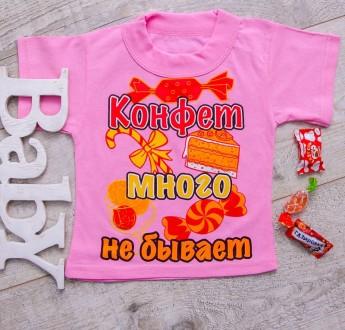 Яркие футболочки для маленьких принцесс. Київ. фото 1