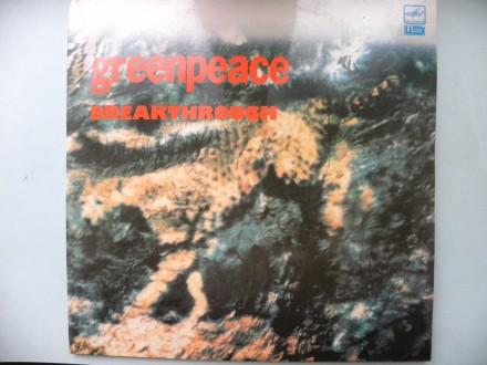Пластинки Greenpeace - Breakthrough. Одесса. фото 1