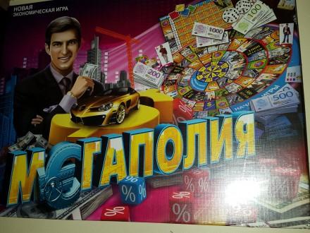 Настольная игра Большая: Мегаполия, Гламурный мир роскоши. Киев. фото 1