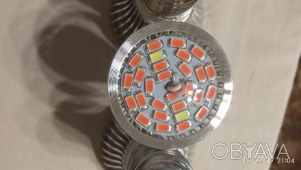 Фитолампа светодиодная 220В. 28LED Е27 полный спектр НОВИНКА