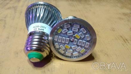 Фитолампа светодиодная 220В. 28LED Е27 полный спектр НОВИНКА!