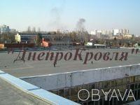 Кровля крыш , ремонт крыши. Дніпро. фото 1