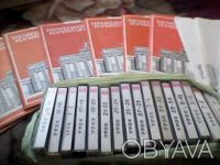 Журналы для начинающих изучать немецкий язык с аудиокурсом. Чернигов. фото 1