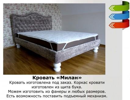 Кровать от Украинского производителя. Мягкие, двухспальные кровати.. Чернигов. фото 1