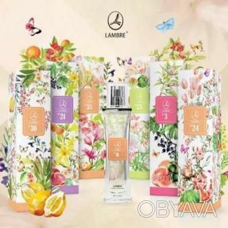 Французская парф. вода, духи, туал. вода, крема, косметика от Lambre (Ламбре)!