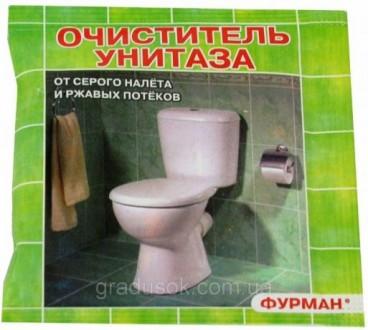 Очиститель унитаза раковин, ванн. Киев. фото 1