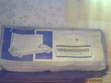 Продаю полку стеклянную комбинированную. Николаев. фото 1