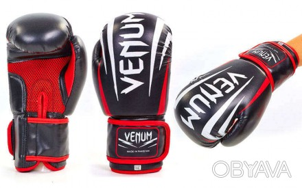 Перчатки боксерские на липучке Размер 10, 12 унций Цвет: черно-красные с белым. Одесса, Одесская область. фото 1