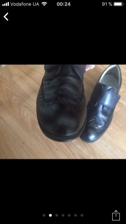 Кожаные туфли на мальчика. Бахмут (Артемовск). фото 1