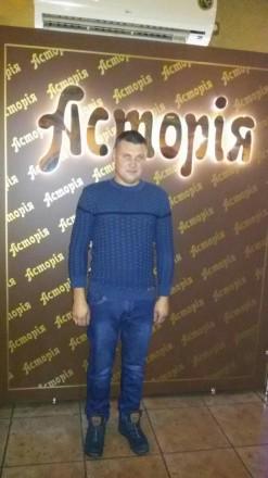 Знакомства в черновцах и области с номером телефона icq магнитогорск знакомства объявления