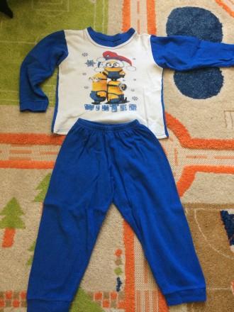 Пижама для мальчика. Верхнеднепровск. фото 1