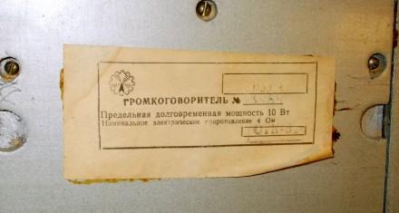 Колонки акустические в отл состоянии. Чернигов, Черниговская область. фото 3