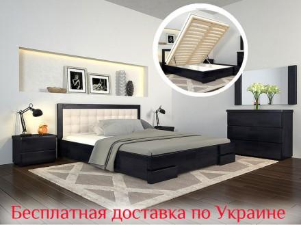 Кровать деревянная с подъемным механизмом Регина Люкс.. Чернигов. фото 1