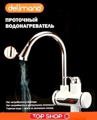 Продам Продам Смеситель для мгновенного подогрева воды разогревается всего за . Кривой Рог, Днепропетровская область. фото 2