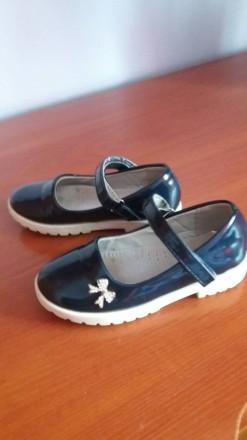 Туфлі. Яворов. фото 1