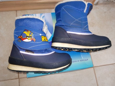 4ada640bb97864 Дитячі чоботи 27 розміру - купити дитяче взуття на дошці оголошень ...