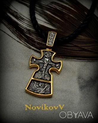 Акимовские,эксклюзивные кресты под заказ,золото с чернением 585,750*,серебро с ч. Днепр, Днепропетровская область. фото 1